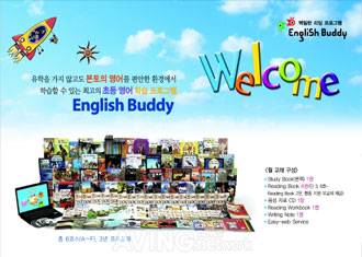English Buddy  image
