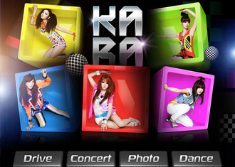 AR Star for KARA image